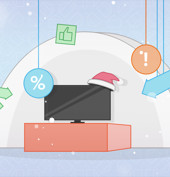 an image of an igloo with a christmas tree and signs of holiday e-commerce